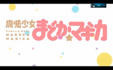 NEET候補生定あき-7時間