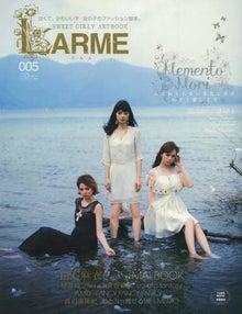 $黒瀧まりあ オフィシャルブログ powered by Ameba