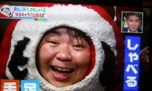 イー☆ちゃん(マリア)オフィシャルブログ 「大好き日本」 Powered by Ameba-2013-07-26 15.25.02.jpg2013-07-26 15.25.02.jpg