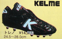 1995010411ダイ KELME トレノ