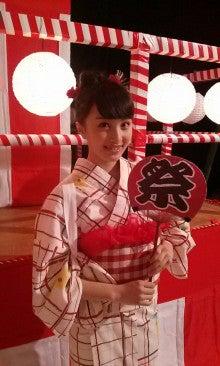 ももいろクローバーZ 百田夏菜子 オフィシャルブログ 「でこちゃん日記」 Powered by Ameba-1371210855237.jpg