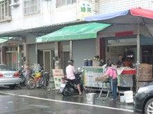 新・つれづれなるままに台湾暮らし