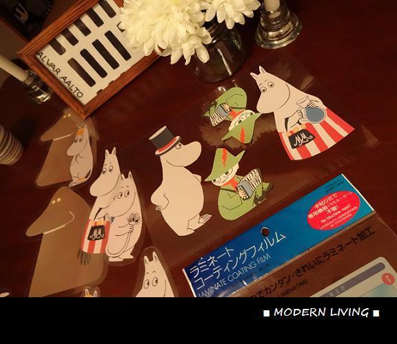 ■ MODERN LIVING ■