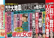 takoyakipurinさんのブログ☆-グラフィック0731003.jpg