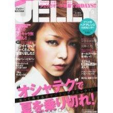 $Shiori's story