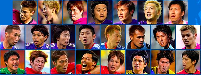 サッカー Jリーグ 日本代表