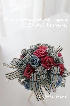 愛媛松山プリザーブドフラワー&フラワーデザイン教室 レトワルブリュー-FEJ ブーケコース