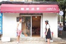 中国大連生活・観光旅行ニュース**-大連 珈琲故事