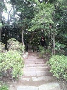 陰陽師【賀茂じい】の開運ブログ-1375315538411.jpg