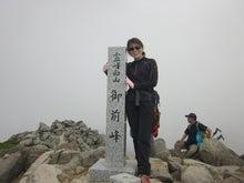 おんな50代まだまだ人生これから 登山はじめませんか!
