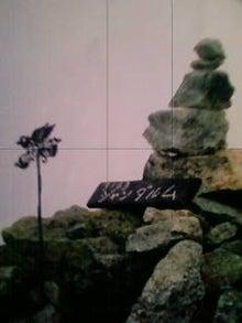 『chokomaka 日本縦断行脚』 が終わって、ホリゾンタルからバーチカルへシフト変更!
