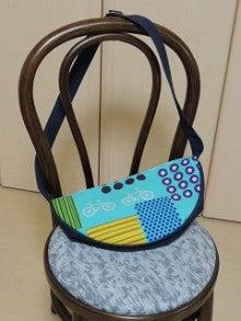Chiyoのお針箱-自転車バッグ1