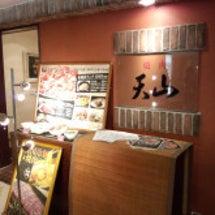 横浜スカイビル11F…