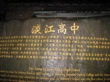 「空二モ書カン」祖国への祈り