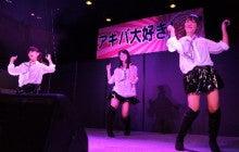 キラポジョ オフィシャルブログ「ドンドンLOVE!!」Powered by Ameba-7.27秋葉原1-8