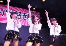 キラポジョ オフィシャルブログ「ドンドンLOVE!!」Powered by Ameba-7.27秋葉原1-3