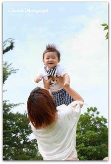 さいたま市こどもと家族のお写真会「Cherish*photograph」