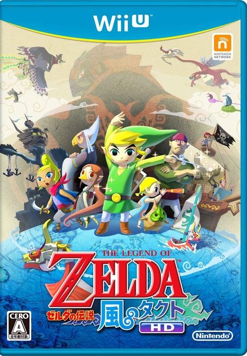 Wii U ゼルダの伝説 風のタクト HD