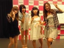 塚越裕美子のブログ,KC3O0269
