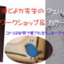 【9/7(土)イベン…