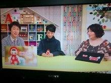 $トロフィーのNS akeのブログ-NHK「すてきにハンドメイド」