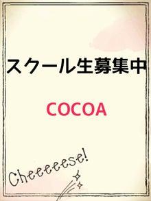 リンパマッサージで痩せる若返りエステ-2013-08-02_22.04.48.jpg