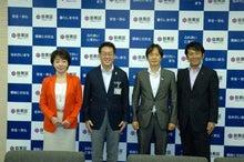 $伊賀やすおオフィシャルブログ「日本をグローバルな発想で経営」Powered by Ameba
