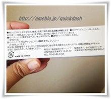 クイックダッシュの体験談!消臭効果を口コミ☆