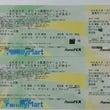 【発券】AKB48 …