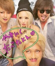 $稲垣佑樹オフィシャルブログ「ちんちくりんな日々☆」by Ameba-1375122818204.jpg