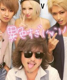 $稲垣佑樹オフィシャルブログ「ちんちくりんな日々☆」by Ameba-1375122820945.jpg