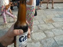あゆ好き2号のあゆバカ日記-韓国のビール