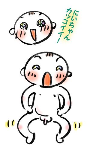 ものは言いよう 二出川ユキ・イラストブログ-リンクバナー