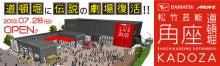 $小西梨花オフィシャルブログ「梨花っち♪Freedom」Powered by Ameba