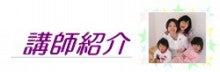 広島|ベビーマッサージ|資格取得|ベビースキンケア|ファーストサイン|ファーストトーク|   子育てサロンこころブログ