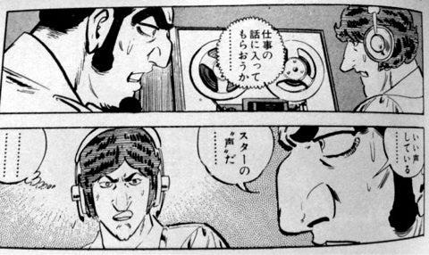 きよの漫画考察日記きよの漫画考察日記1080 ゴルゴ13第26巻