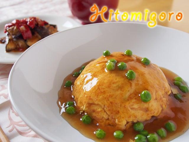 ★20分で簡単豪華な夕飯(油淋鶏のレシピ付き)|ひとみごろ~料理とパンとケーキ~