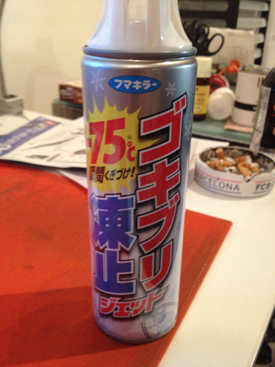 $K.log:K.Kawasaki blog