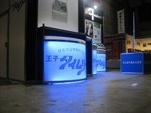 FTシステムスタッフブログ
