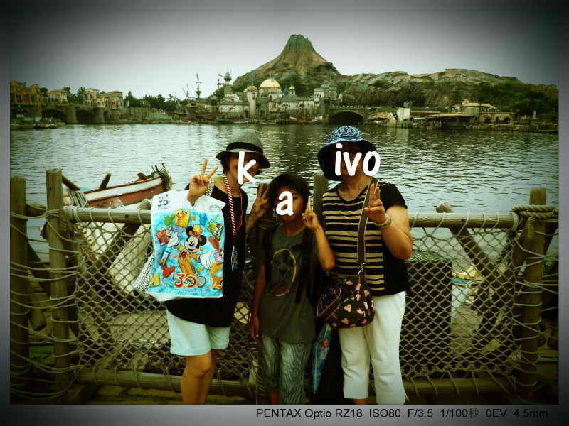 kaivo 北欧大好き♪ 気ままにいろいろ