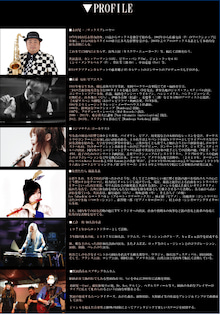 サックス奏者: 赤田晃一 公式ブログ。-赤田晃一コンサート