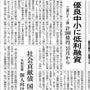 三菱東京UFJ銀行の…