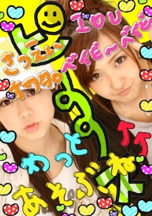 takoyakipurinさんのブログ☆-グラフィック0805.jpg