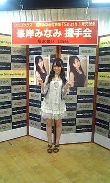 takoyakipurinさんのブログ☆-グラフィック0805001.jpg
