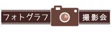 みづきあかりオフィシャルブログ「みづきあかりの潜入日和」Powered by Ameba