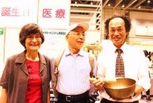山川夫妻と一緒