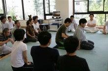 $日本理学整体学会のブログ
