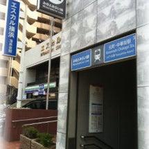 元町中華街駅3番出口…