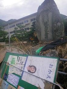 トム吉の 災害支援活動ブログ
