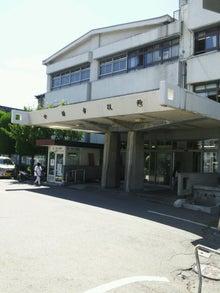 強行遠足を支援する会のブログ-DSC_0341.JPG